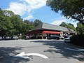 Katona old NYC Station from Driveway-2.jpg