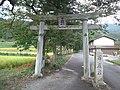 Katusragi-hitokotonushi-jinja Torii.jpg