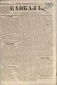 Kavkaz 1856 N91.pdf