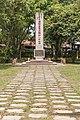 Keningau Sabah ChoHuanLaiMemorial-01.jpg