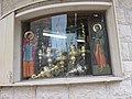 Kfar Kana Churches 13.jpg