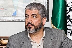 Hamas - Longtime leader, Khaled Meshaal