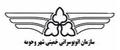 Khomeynishahr Bus logo.png