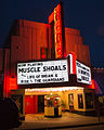 Kiggins Theatre-10.jpg