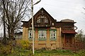 Kimry, Tver Oblast, Russia - panoramio (141).jpg