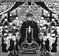King Sho En.jpg