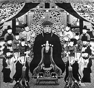 Shō En first king of the Ryukyu Kingdom
