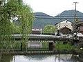 Kinosakicho Yushima, Toyooka, Hyogo Prefecture 669-6101, Japan - panoramio.jpg
