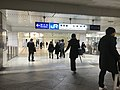 Kitashinchi Station 20190131.jpg
