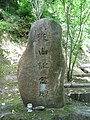 Kiyomizu-dera National Treasure World heritage Kyoto 国宝・世界遺産 清水寺 京都122.jpg