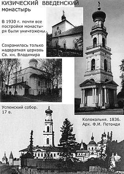 Kizicheskiy