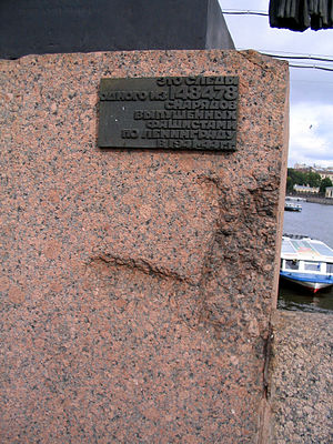 Effect of the Siege of Leningrad on the city - Damage from one of 148,000 German shells and bombs dropped on Leningrad