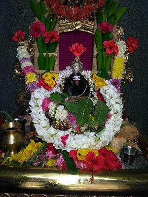 Swayambhu Sri Abhista Gnana Ganapathi Temple - Image: Knl ganapathi