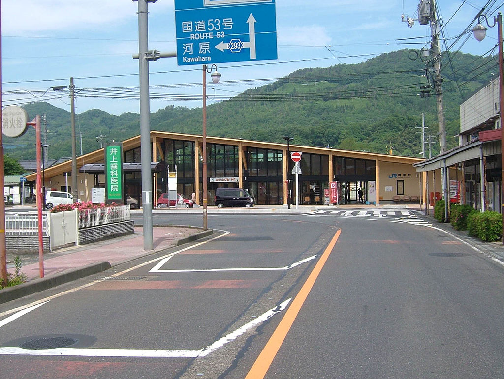 https://upload.wikimedia.org/wikipedia/commons/thumb/d/db/Koge_Station_2015.jpg/1024px-Koge_Station_2015.jpg