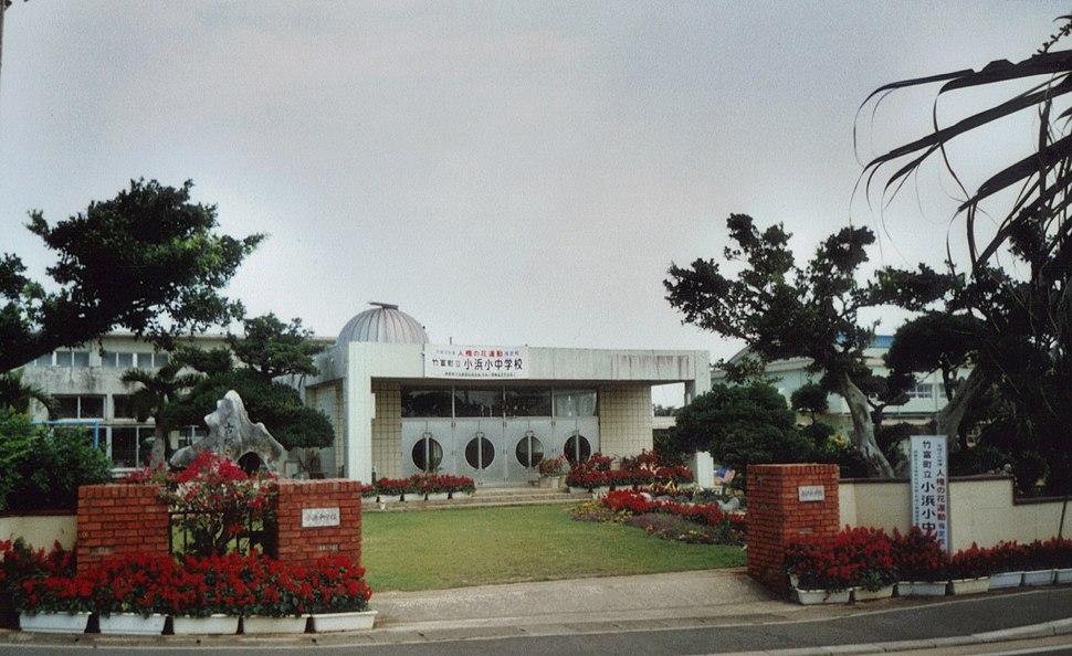 KohamaSchool