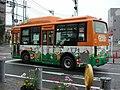 KokusaiKogyoBus 737 toco-Higashi Ria.jpg