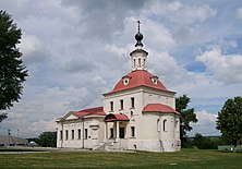 Kolomna ChurchRenewalTempleResurrection.JPG