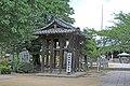Konzoji 02.JPG