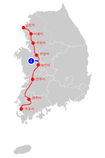 National Route 1 (South Korea) road in South Korea