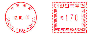 Korea stamp type A3.jpg