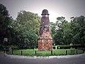 Kos Minar 03.jpg