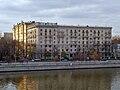 Kosmodamianskaya 40-42 06 2000px.jpg