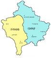 Kosovo och Metohija-he.png