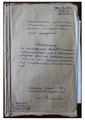 Kozelets glasnye 1902-1906 ДАЧО.pdf