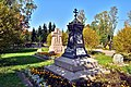 Kronshtadt. Grave of Colonel N. A. Alexandrov and captain A. A. Vrochinsky.jpg
