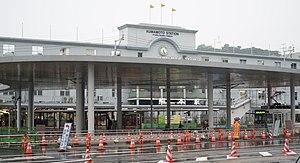 Kumamoto Station - Kumamoto-Ekimae tram stop, June 2010