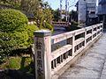 Kuratsuki Canal 03.jpg