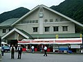 Kurobe-gorge-railway-unazuki-sta.jpg