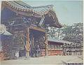 Kusakabe Kimbei 608 Temple.JPG