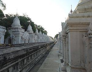 Kuthodaw1