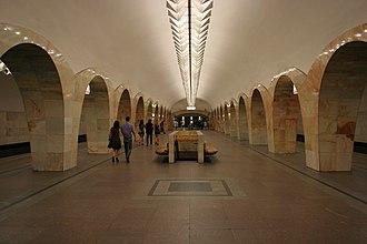 Kuznetsky Most (Moscow Metro) - Image: Kuzmost mm
