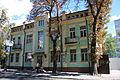 Kyiv, Ovruchska str. 6.JPG