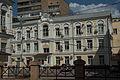 Kyiv Downtown 16 June 2013 IMGP1240-1.jpg