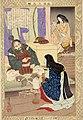 Kyodō risshi no motoi, Kamitsukeno no Katana.jpg