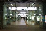 Kyushu Railway - Hakata Station - Central Concourse - 01.JPG