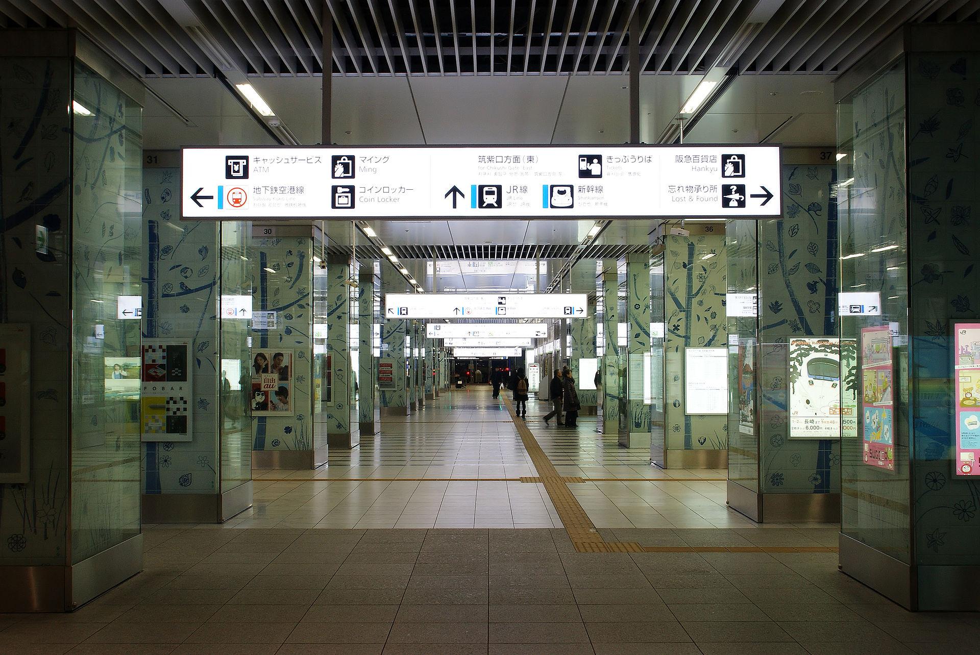 1920px kyushu railway   hakata station   central concourse   01