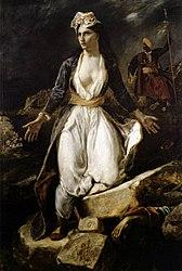 Eugène Delacroix: Greece on the Ruins of Missolonghi