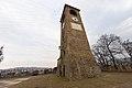 La Torre dell'orologio di Castelvetro di Modena.jpg