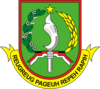 Official seal of Sukabumi