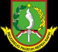 Lambang Kota Sukabumi.png