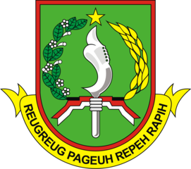 Berkas Lambang Kota Sukabumi Png Wikipedia Bahasa Indonesia Ensiklopedia Bebas