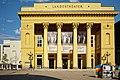 Landestheater Innsbruck 27.jpg