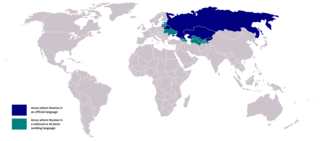 LanguageMapRussian