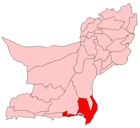 Localisation du district de Lasbela au sein de la province du Baloutchistan.