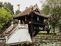 Lascar One Pillar Pagoda (4550966464).jpg