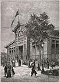 Le pavillon des manufactures de l'état, 1878.jpg